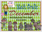 December Math Crafts Multiplying Two-Digit Numbers