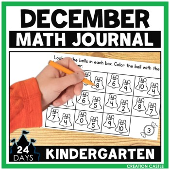 December Kindergarten Math Journal