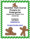 December Math Journal Prompts (aligned with CC standards)