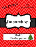 December Math- Kindergarten
