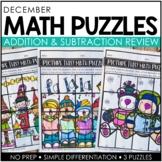 December Math Puzzles / Christmas Math Activities