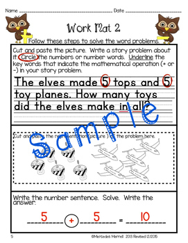 December Math:  Solving Story Problems First Grade