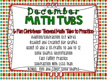 December Math Tubs