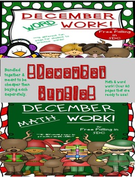 December Math & Word Work printables (bundle of word & mat