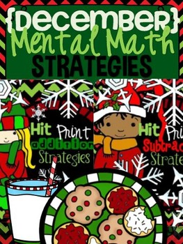 {December} Addition and Subtraction Strategies - Print & Practice