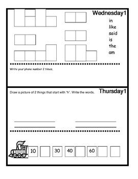 December Monthly Homework for Kindergarten- Editable