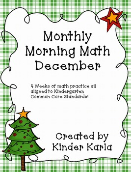 December Morning Math
