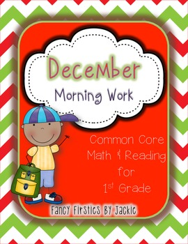 December Morning Work-- 1st Grade