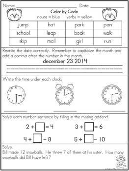 December Morning Work- 1st Grade
