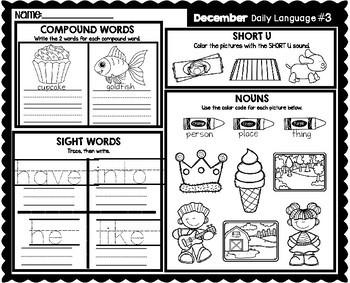 December Morning Work 1st Grade