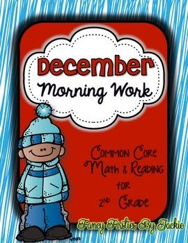 December Morning Work -- 2nd Grade