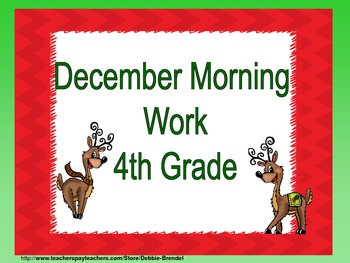 December Morning Work 4th grade