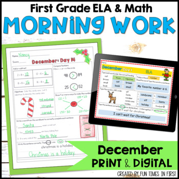 December Morning Work {First Grade}