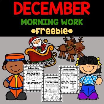 December Morning Work FREEBIE