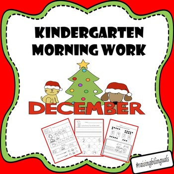 December Morning Work (Kindergarten)