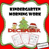 December Morning Work (Kindergarten)