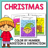 December Morning Work Kindergarten - Christmas Addition and Subtraction