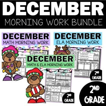 December Morning Work and Homework Bundle for Second Grade