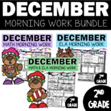December Morning Work and Homework Bundle for Second Grade