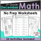 December NO PREP Math Packet - 3rd Grade