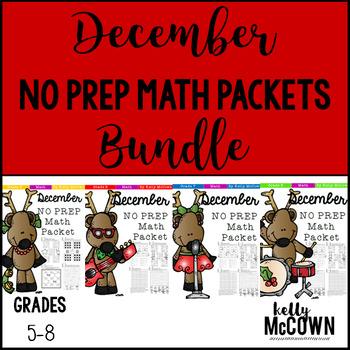December NO PREP Math Packets BUNDLE - Grades 5 to 8
