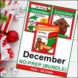 December No-Prep BUNDLE