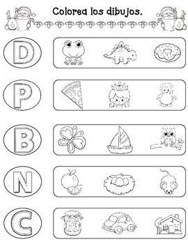 December No Prep Spanish Literacy Fun:  Pre-K and Kindergarten