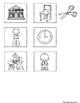 December Nouns:  Kindergarten and First Grade