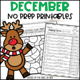 December Print and Go (1st-2nd Grade ELA & Math)