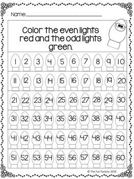 December Print and Go ~ Kindergarten Math and Literacy