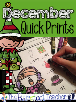 Christmas and December Quick Prints {Math & Language Arts