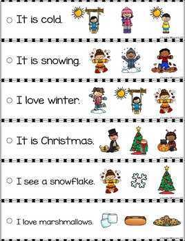 December Reading Fluency and Comprehension Sentence Strip