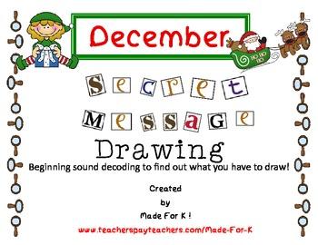 December Secret Code Drawing Center