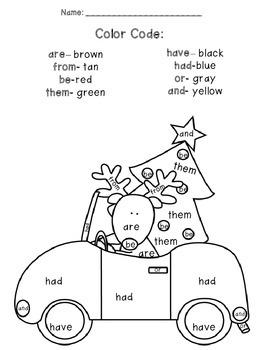 December Sight Word Center Pack