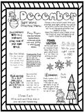 December Sight Word Menu