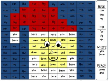 December Sight Word Pack (Differentiated for K-2)