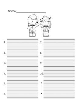 December Spelling Test Sheets