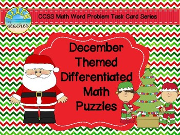 December Themed Differentiated Math Puzzles