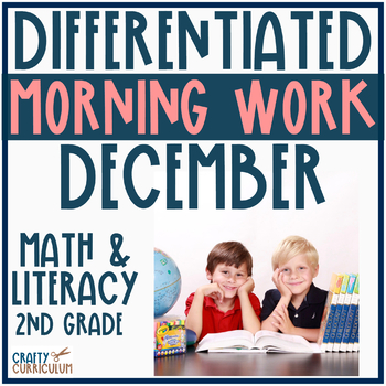 December Themed Morning Work Differentiated for 2nd Grade