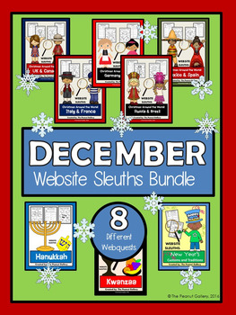 December Website Sleuths Bundle