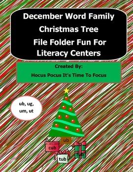 Word Family Christmas Tree Literacy Center (ub, ug, ut, um)