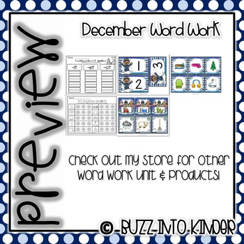 December Word Work for Kindergarten