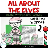 December Writing Craft- All About the Elves