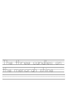 December Writing Journal (CCA)