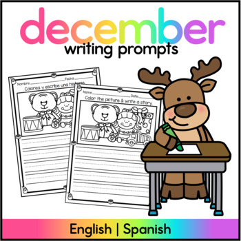 December Writing Prompts/ Christmas Picture Prompts