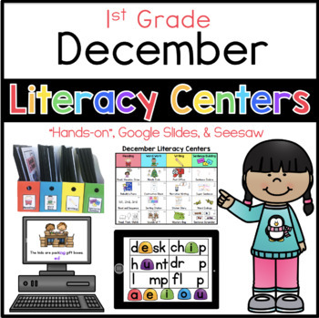 1st Grade December Literacy Centers