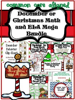 December or Christmas Math and ELA Mega Bundle