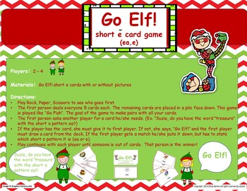 December/Winter Common Core Lesson Plan & Centers: The Elves and the Shoemaker
