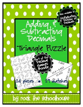 Decimal Addition & Subtraction Triangle Puzzle