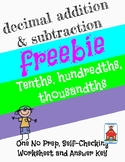 Decimal Addition and Subtraction Who Am I? Inventor Worksheets Freebie